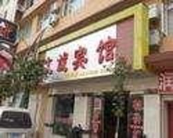 Wencheng Hotel (Dongfeng West Road)