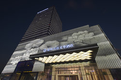 Wanda Vista Quanzhou