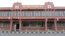 Melaka Umno Museum