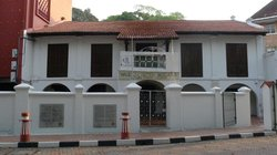 Melaka Stamp Museum