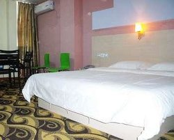 Shuchao Hotel Nanning Yudong
