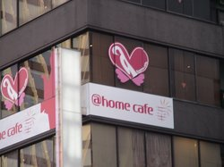 at home cafe
