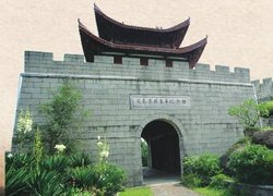 Former Residence of Feng Xuefeng