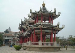 Former Residence of Chen Jiageng