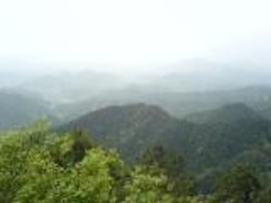 Daowu Mountain