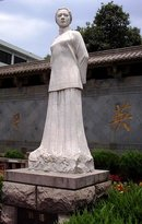Martyrs Monument of Qiu Jin