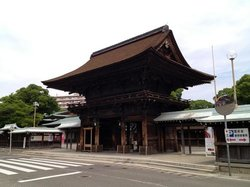 Owari Okunitama Shrine