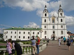 Holy Spirit Cathedral