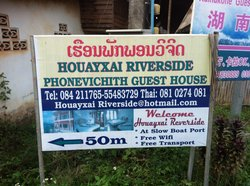 Phonevichith Guesthouse