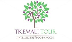 Tkemali Tour - Day Tour