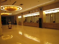 Tianyu International Hotel