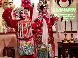 Chinese Opera Teahouse, Chinese Theatre Circle