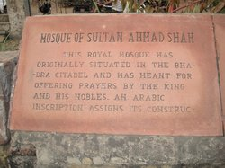 Sultan Ahmed Shah Mosque