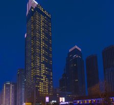The Westin Qingdao