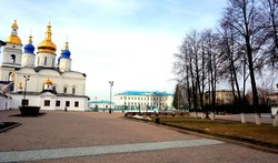 Tobolsk Historical and Architectural Museum Reserve