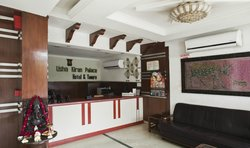 Usha Kiran Palace Hotel & Tower