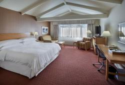 Four Points by Sheraton Plainview Long Island