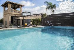 Luxury Boutique Hotel Can Alomar