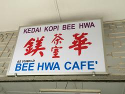 Bee Hwa Cafe