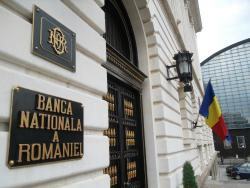 Museum of the National Bank of Romania
