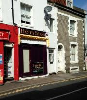 ‪Helm Ston Cafe‬