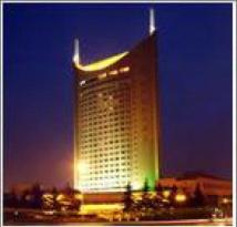 Shaoxing International Hotel
