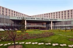 Hilton Beijing Capital Airport