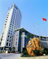 South China International Hotel