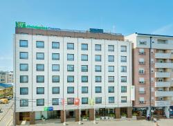 Holiday Inn Express Belgrade - City