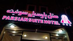 Suite Hotel Isfahan