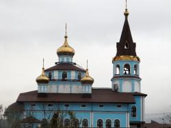 Church of the Holy Apostles Peter and Paul