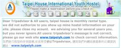 Taipei House International Youth Hostel