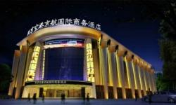 Beijing Airport Gold Route International Business Hotel