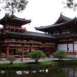 Photo de Valley of the Temples