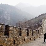 The Wall at Mutianyu