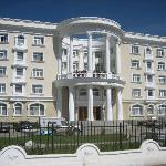 The Continental Hotel Ulan Bator