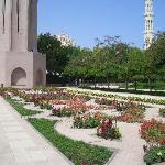 Grande Mosque du Sultan Qaboos