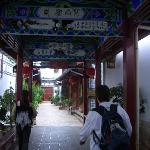 The Ancient Town Inn (Gucheng Kezhan)