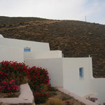 Apollon Village Hotel Anafi