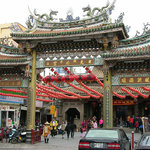 Tianhou Temple