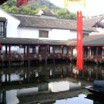 Shaoxing Fandian