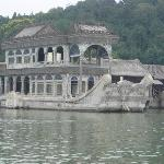 summer palace - marble boat