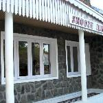 Photo de Snooze Inn
