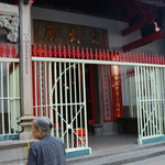 Man Mo Temple