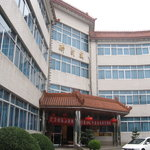 Photo of Huashan Financial Hotel Huayin