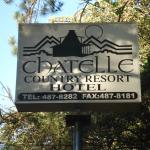 Hotel Chatelle Country Resortの写真