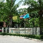 Φωτογραφία: Springfield Beach Resort