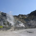 Vulcano Solfatara