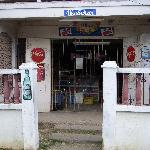 typical neighborhood store