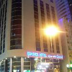  Sahara hotel, Sharjah